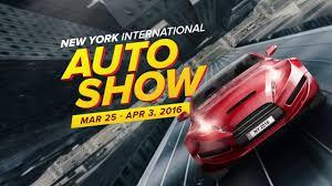 experience new york international auto show