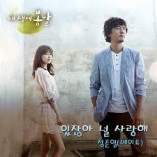theme song film kirun dan adul collection of soundtrack film kirun dan adul kumpulan musik dan