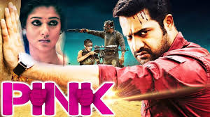 new south movie hindi dubbed online movies watch free pink