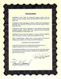 bureau v駻itas certification mh weekly 2003 2 23