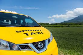niseko area taxi service sprint taxi