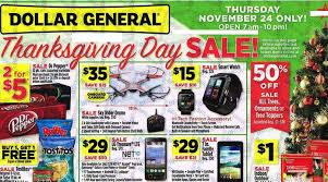 dollar general black friday ad scan and coupon deals
