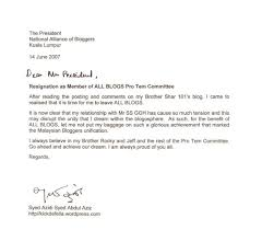 resignation letter sample resignation letter committee member