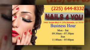 nails 4 you in gonzales la 70737 phone 225 644 8332 youtube