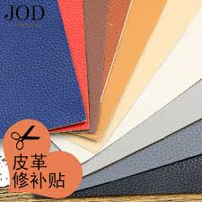 self adhesive leather patch jod leather patch stickers self adhesive trim allowance cloth