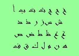 download font arabic free andalus ttf font arab cantik bagus