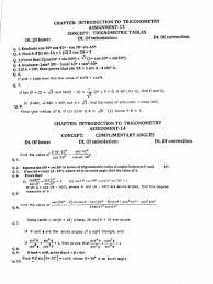 Sin Cos Tan Worksheet Dav Csp Worksheets