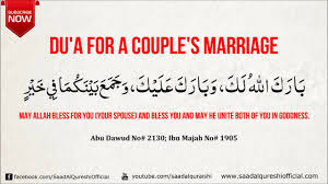 marriage prayers for couples marriage prayer ᴴᴰ dua for the newlywed groom baraka
