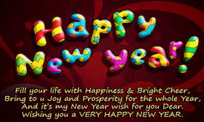 happy new year 2018 greetings wishes messages sms for friends