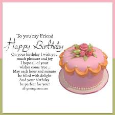free birthday card 1446119948778864 jpg 500 500 greeting images