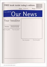 news report template editable newspaper template free early years primary teaching