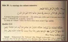 mariage en islam mariage des mineurs en islam sahîh al boukhârî vérité et justice