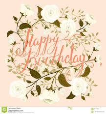 jacquie lawson birthday card free christmas greetings best images