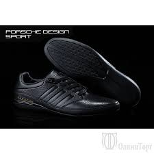 porsche design shoes 2016 adidas porsche design