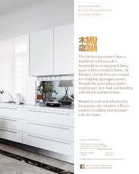 Home Design Magazines Singapore by Home U0026 Decor Singapore Magazine September 2017 Scoop