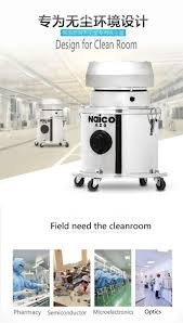 class100 all stainless industrial vacuum cleaner for cleanroom