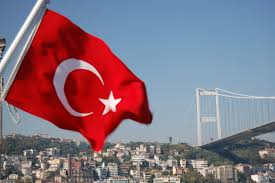 Flags At Half Mass Today Flag Of Turkey Wikipedia