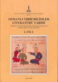 Ottoman Literature Ottoman Literature Abebooks