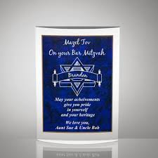bar mitzvah gifts bar mitzvah bat mitzvah gifts