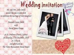 E Wedding Invitations How To Make E Invitation Card Paperinvite