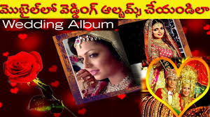 make wedding album how to make a wedding album on your mobile make it easy in