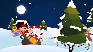 merry animated