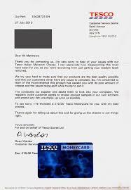 13 spectacular complaint letters