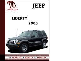 jeep 2005 liberty jeep liberty 2005 workshop service repair manual pdf dow