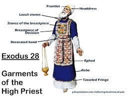 aaron high priest garments priestly garments the bible project