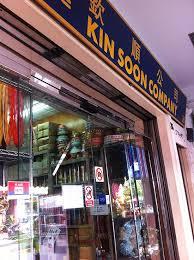 ribbon shop house of ribbons