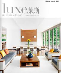 the editor at large u003e luxe interiors design china launches