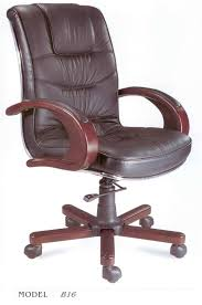 Leather Office Chair Office Furniture Office Chairs Seven Star Decor