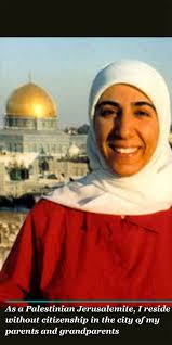 palestine in motion
