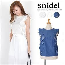 blouse ruffles doubleheart rakuten global market sneijder snidel sleeveless
