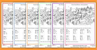 tour de france ks2 division worksheets colour by numbers