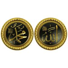 islamic muslim arabic decorative wall plates for hanging hijaz