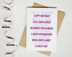 grazie card thank you card many languages greeting card danke