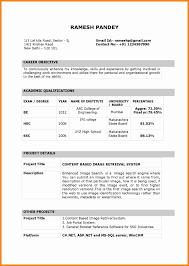 Sap Fresher Resume Sample Sap Wm Fresher Resume Ritesh Agrawal Resume 2016 Over 10000 Cv And