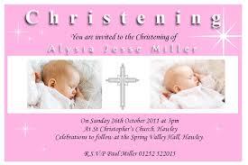 blank invitation templates for baptism