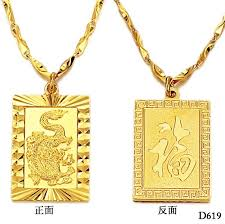 men gold necklace pendant images Men 39 s gold chains 18k yellow gold gp necklace classic bamboo chain jpg