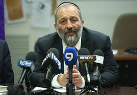 Israel Ministry Of Interior Mks Censure Ministry Of Interior U0027s Attack On Religious Zionist