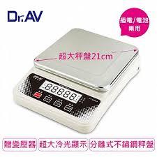 passe c稈le bureau 博客來 dr av 超耐用不銹鋼10 1 kg 大秤量電子秤 pt 588a