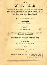 chabad books a collection of chabad books the half of the 20th century