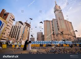mecca saudi arabia jan 8 2016 stock photo 558673612 shutterstock