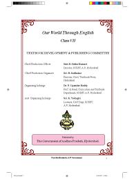 class 7 english text book ap syllabus adjective languages