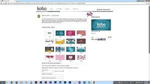 send an egift card kobo tips sending an egift card