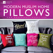 modern muslim home islamic home decor gifts wall hangings art