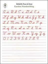 alphabet handwriting worksheet free worksheets library download