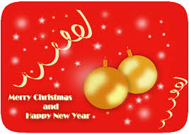 merry and a happy new year research support hub