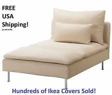 ikea solid pattern chaise lounge furniture slipcovers ebay